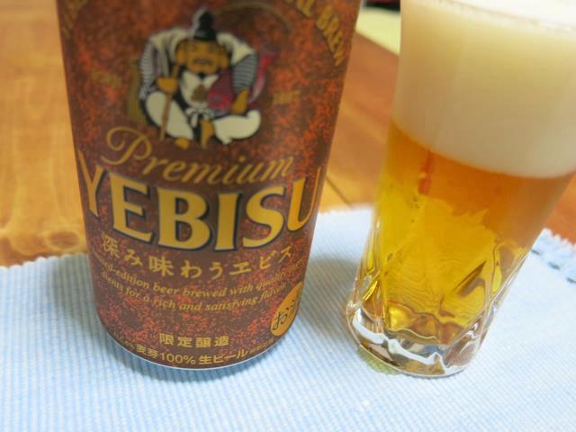 エビス ビール