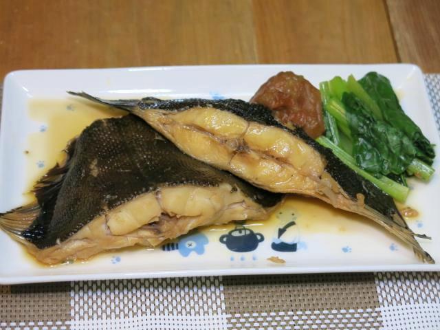 flatfish-plum