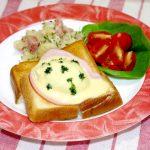 朝食やブランチに! 手軽に作る「エッグベネディクト」で、おうちカフェ