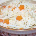 土鍋で作る、出汁香る「鶏と牛蒡の炊き込みご飯」と「豆腐の和風サラダ」