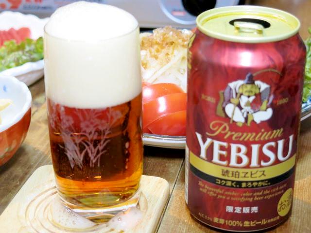 ebisu-beer