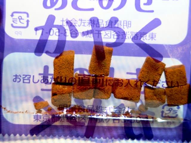 ippechan_chocolate