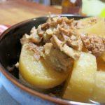 旬に食べたい!ヘルシーで栄養満点「鶏肉と大根の煮物」