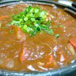 和風好きにはたまらない!出汁で作る「和風カレー鍋」
