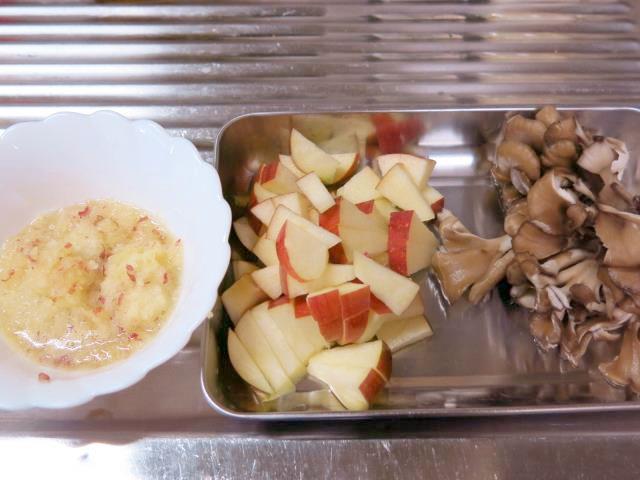 りんご 炊き込みご飯