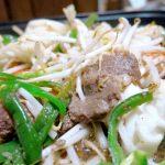 ホットプレートだって美味しい「ジンギスカン」~野菜をたっぷり入れてボリューム満点!