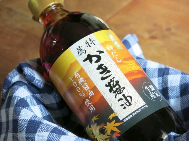 かき醤油 アサムラサキ