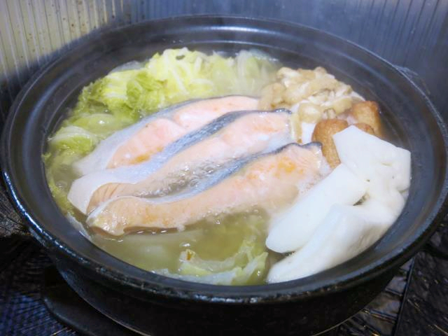 hot-pot-salmon