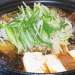 水炊きの残りをリメイク!この冬食べたいピリ辛スープの「茄子の麻婆鍋」